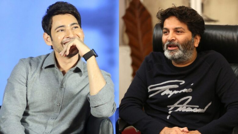 MAHESH BABU WILL BE JOINING WITH THIS BLOCKBUSTER DIRECTOR FOR HIS NEXT