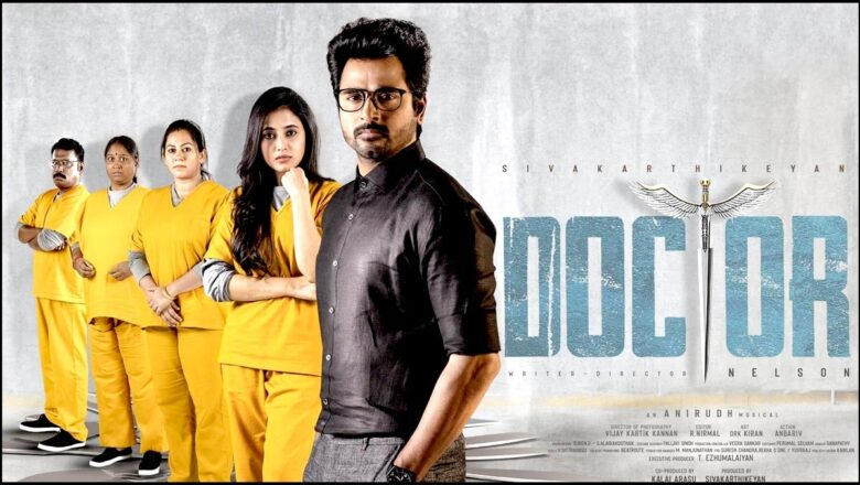 OFFICIAL STATEMENT REGARDING THE RELEASE OF DOCTOR MOVIE IS OUT NOW