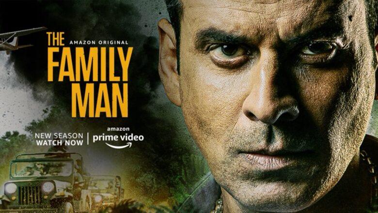 The Family Man – Season – 2
