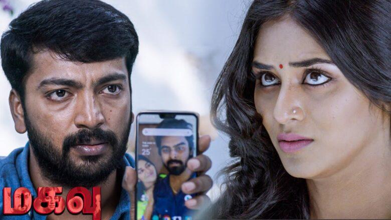 INDHUJA AND KALAIYARASAN'S SHORT FILM MAGAVU IS DEALING WITH MANY TWISTS AND TURNS
