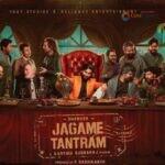 Jagamae Thandhiram