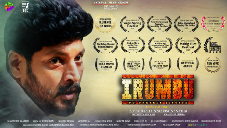 Malayalam Actor Maanav Bags Best Actor Award at  San Diago