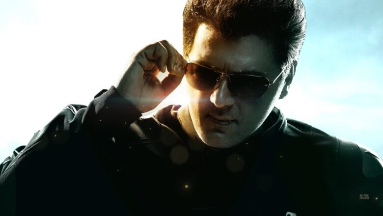 Mass First Look Motion Poster of Thala Ajith's Valimai is Out!