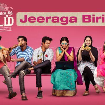 Jeeraga Biriyani Lyric Video