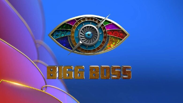 Exciting Update About Bigg Boss Season 5 Tamil