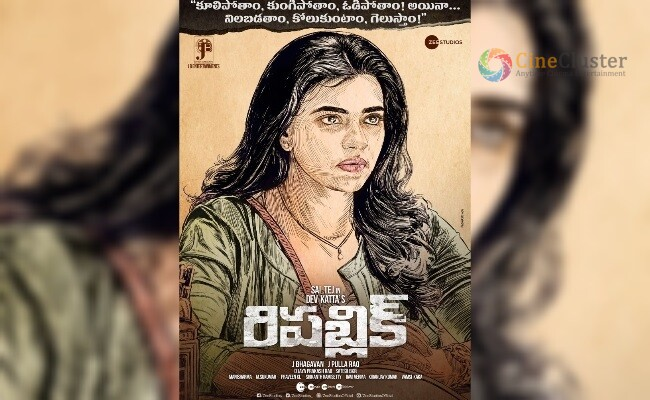 Official Update About Aishwarya Rajesh's Next Movie