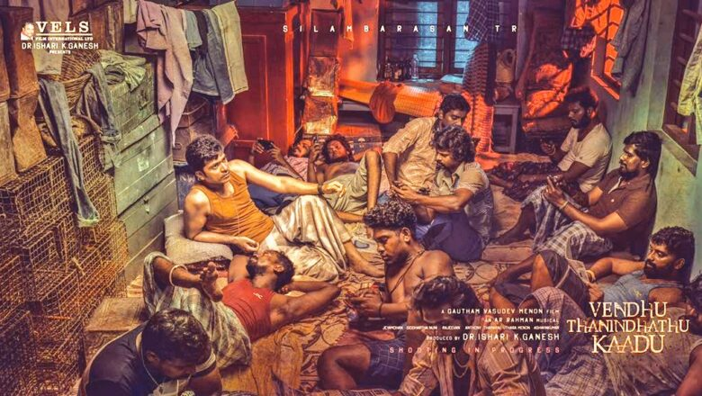 The Second Look Poster Of Simbu's VTK Is Out Now