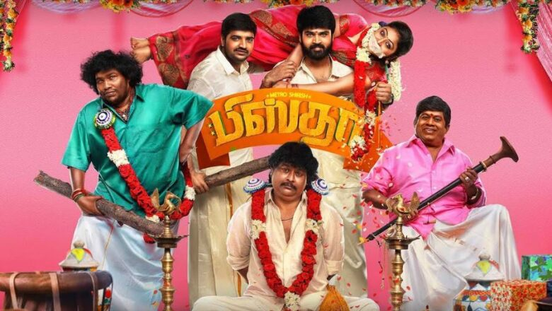 The Trailer Of Pistha Movie Is Out Now