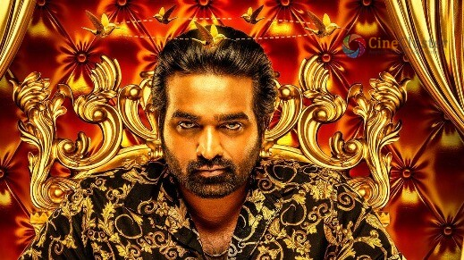 Vijay Sethupathi's Movie Will Be Premiered On Sun Tv – Check It Out