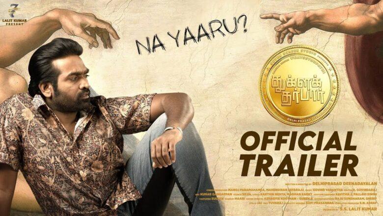Trailer Of Vijay Sethupathi's Tughlaq Durbar Has Been Unveiled