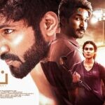 Clap Movie's Teaser Gets Appreciation From This Ace Actor