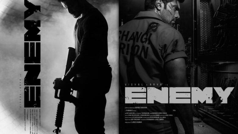 Exciting Update On Vishal's Next Movie