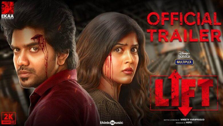 LIFT Official Trailer