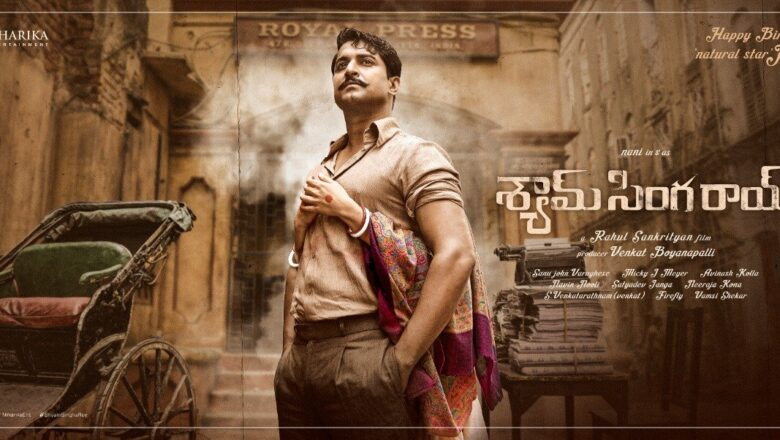EXCITING UPDATE ON NANI'S UPCOMING MOVIE