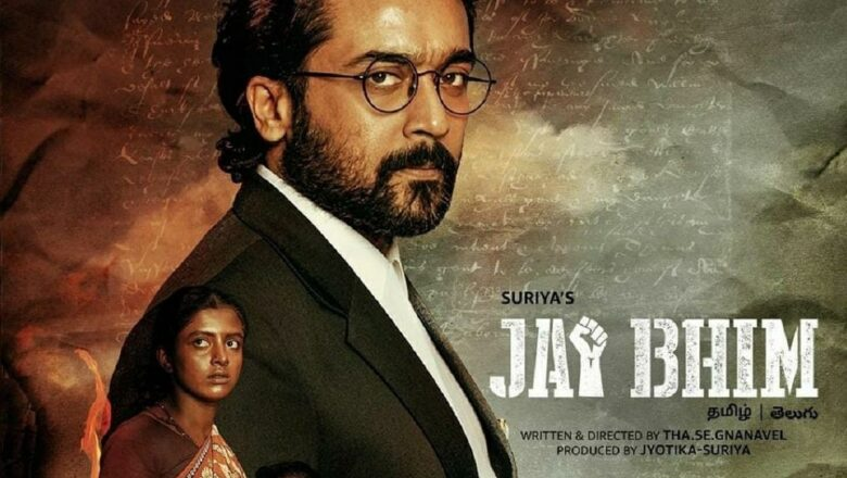 SURIYA'S JAI BHIM MOVIE TEAM REVEALS EXCITING NEWS!